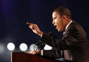 Обама дал Конгрессу 36 часов, чтобы поднять потолок госдолга