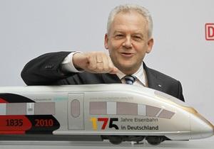 Жертвы нацизма хотят получить от Deutsche Bahn компенсацию за перевозку людей в лагеря смерти