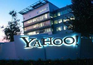Рекламу Yahoo! запретили за пропаганду быстрой езды