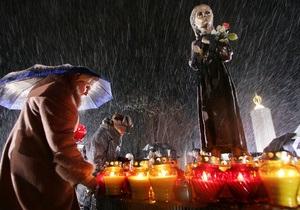 Тимошенко призвала украинцев почтить память жертв Голодомора