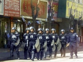 В Китае произошли столкновения студентов с полицией