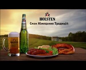 Вкус немецких пивных традиций в новом ролике Holsten