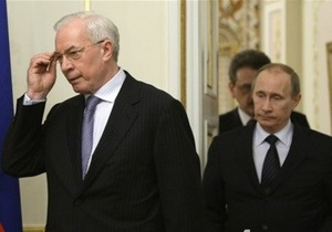 Азаров выразил Путину соболезнования