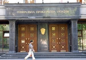Кабмин отобрал у Минобороны 33 млн грн и направил на нужды Генпрокуратуры