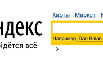 Пользователи Яндекса смогут отправлять деньги по почте