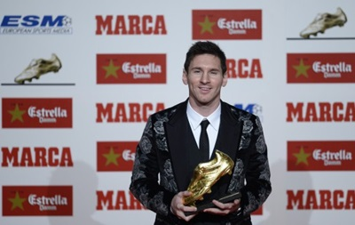 Месси покинет Барселону по окончании сезона - СМИ