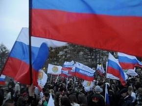 Посольство Украины в РФ возмущено акцией пропутинской организации