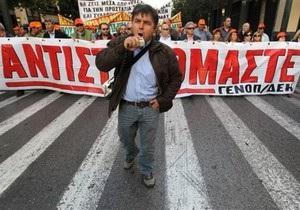 Из-за всеобщей забастовки в Греции отменены все авиарейсы