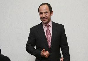Тигипко рассказал, как сократить дефицит бюджета-2011