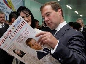Медведев: Я не считаю, что в России происходит регресс демократии