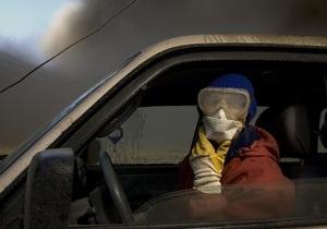 Облако вулканического пепла сегодня накроет Украину