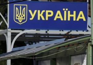 На российском фронте без перемен: ведомство Клименко не обнаружило проблем на таможнях - торговая война - украинский импорт