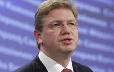 Фюле заверил, что двери ЕС для Украины остаются открытыми