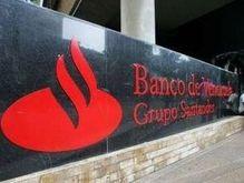 Чавес национализирует крупнейший банк Венесуэлы