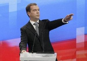 Медведев обещает оказать финансовую поддержку Евросоюзу