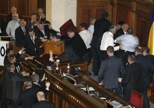 Прокуратура проводит проверку по факту побоища в украинском парламенте