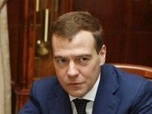 Медведев огласил план первой четырехлетки