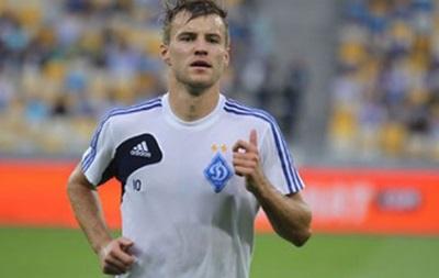 Ярмоленко: В свое время меня выгнали из академии Динамо