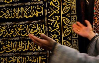 Инвесторы из Персидского залива учредят в Европе первый исламский банк