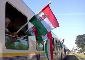Береговский райсовет Закарпатья отменил решение о начале заседаний с гимна Венгрии