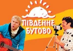ICTV покажет два российских юмористических шоу
