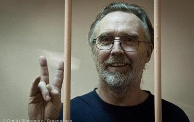 Последнего члена экипажа Arctic Sunrise освободили из-под ареста под залог