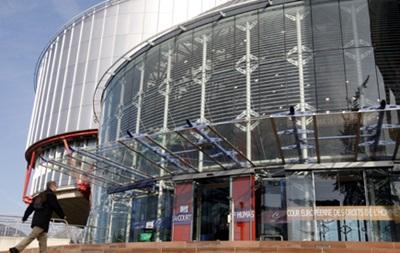 Европейский суд по правам человека присудил 27,5 тыс евро россиянину по жалобе на полицейских