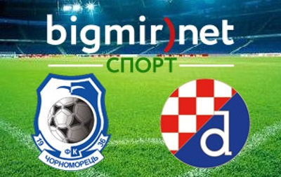 Черноморец – Динамо Загреб – 2-1 онлайн трансляция матча Лиги Европы