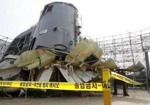 Следствие признало КНДР виновной в гибели корвета Чхонан
