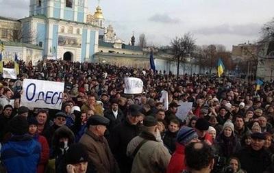 В МВД заявляют о готовящихся беспорядках на Михайловской площади