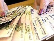Россияне назвали идеальную зарплату для бюджетника