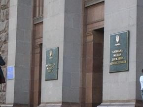Глава управления образования и науки КГГА Лилия Гриневич подала в отставку