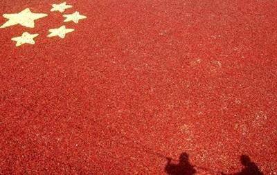 Китай наказал около 20 тыс. чиновников за роскошь и волокиту