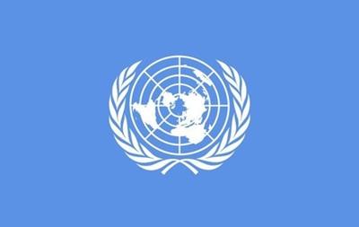 В мире насчитали более 20 млн рабов - ООН