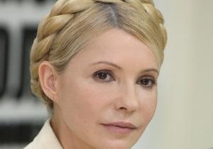 Генпрокуратура выступает за открытый суд над Тимошенко