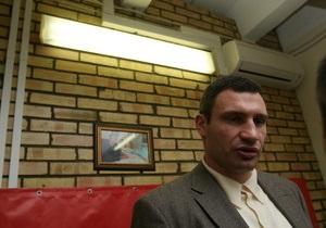 Блок Кличко переименует себя в УДАР Виталия Кличко