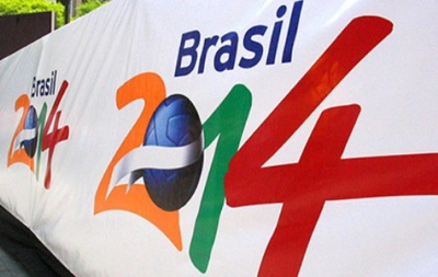 Жеребьевка ЧМ-2014: FIFA огласила состав корзин