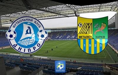 Днепр - Металлист: Дишленкович и Хавьер не смогут сыграть в матче