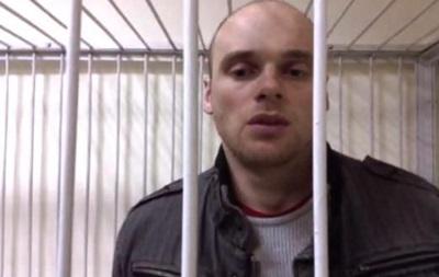 Оппозиция заявила, что обжалует решение суда об аресте участников столкновений на Банковой