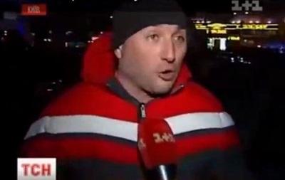 И за, и против. Очевидец столкновений у памятника Ленину в Киеве дал разные комментарии двум телеканалам