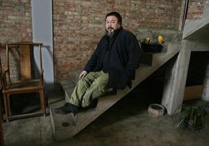 Китайского художника Ай Вэйвэя освободили под залог