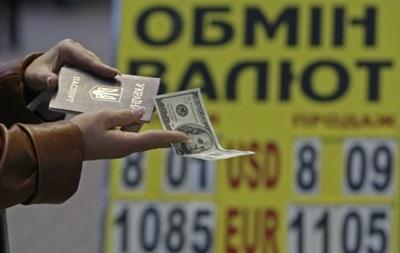 Курс валют: Нацбанк держит официальную гривну