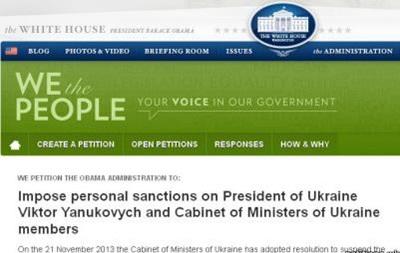 Появится ли в США украинский  список Магнитского ?
