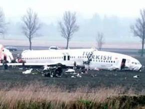 В Голландии рухнул Boeing-737 (обновлено)