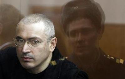 Против Ходорковского завели несколько новых уголовных дел - Генпрокуратура РФ
