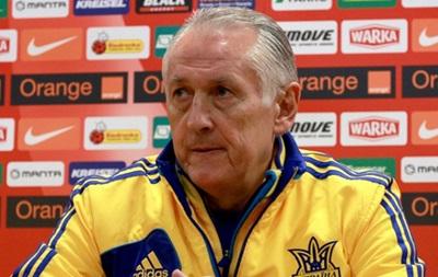 Фоменко уже строит планы дальнейшей работы со сборной Украины