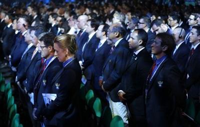 На церемонии жеребьевки ЧМ-2014 почтили память Нельсона Манделы (ФОТО)