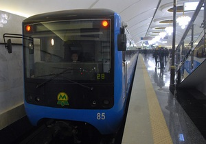 Станции киевского метро пронумеровали