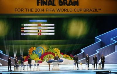В Испании обвинили FIFA  в фальсификации жеребьевки ЧМ-2014