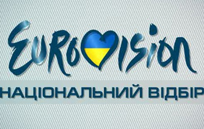 Стали известны имена финалистов национального отбора Евровидения-2014